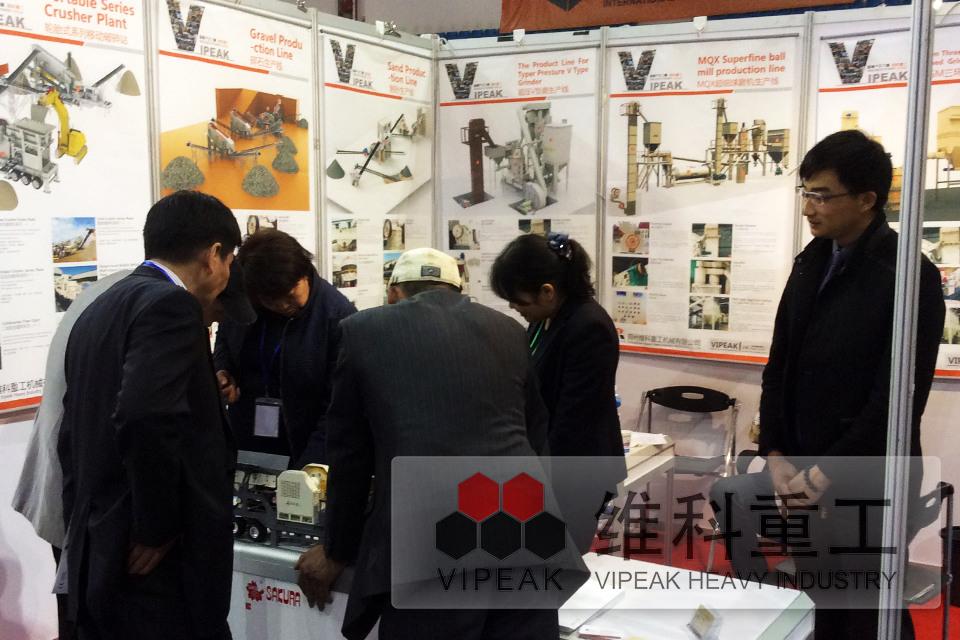 2014年蒙古国际矿业展览会