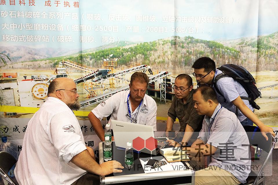 2015年广州砂石骨料行业展会