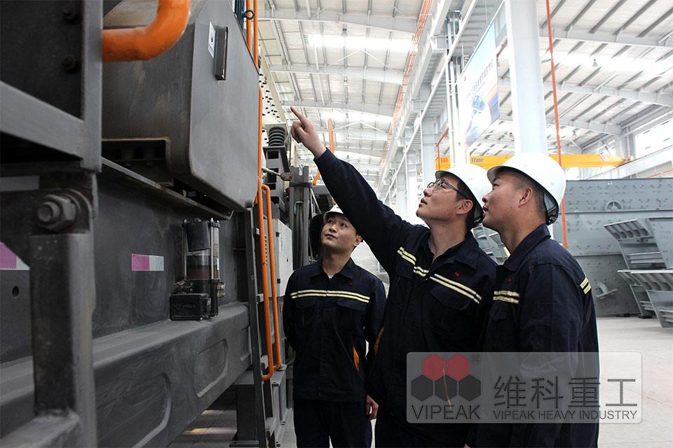 修武新厂技术交流
