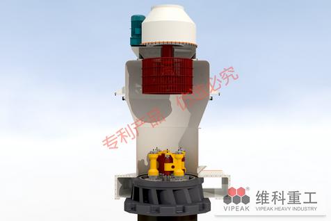 YCV超压V型磨粉机3D视频