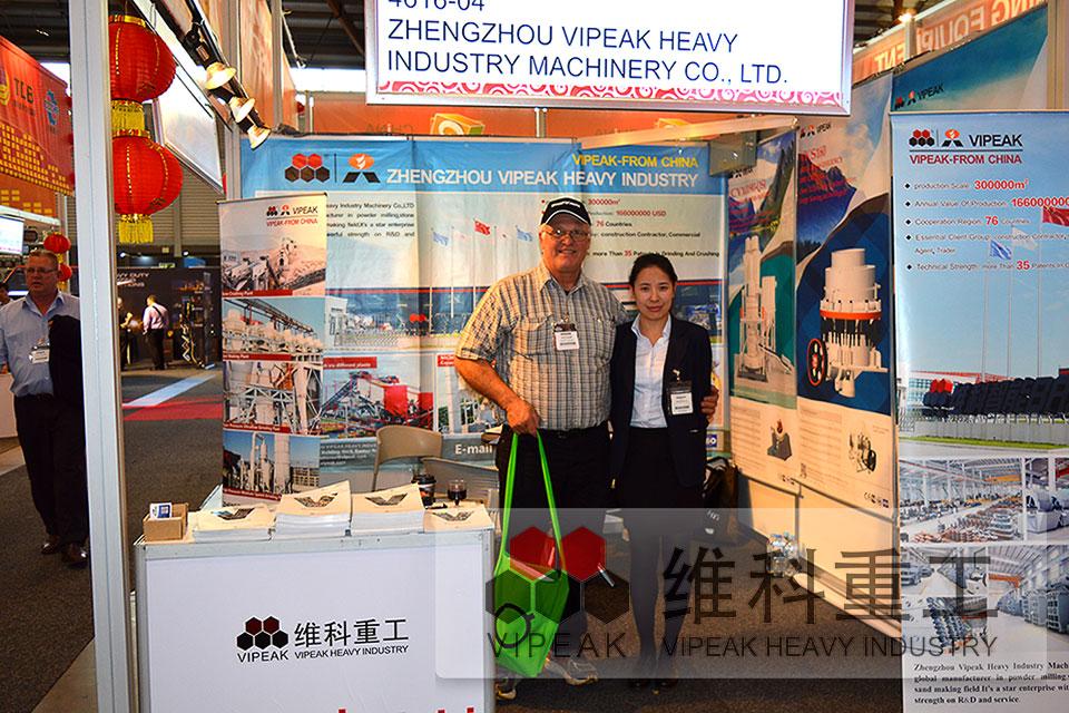 2015年澳大利亚亚太国际矿业展览会