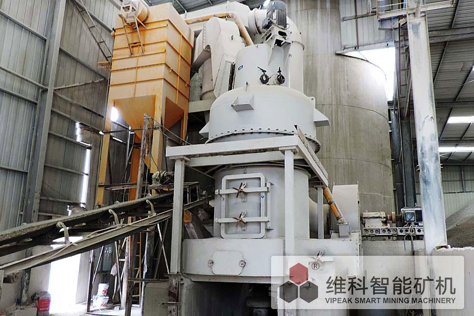 超压V型磨粉机