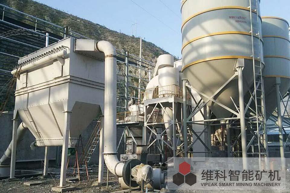 HGM三环中速磨生产线