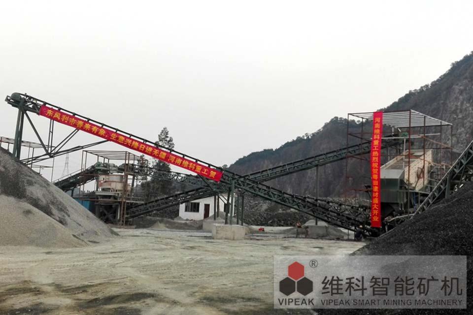 广东辉绿岩1140整形生产线