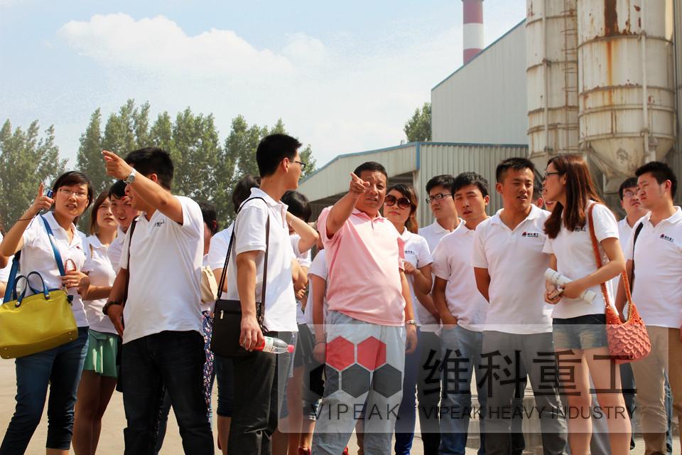 山东邹城电厂参观学习