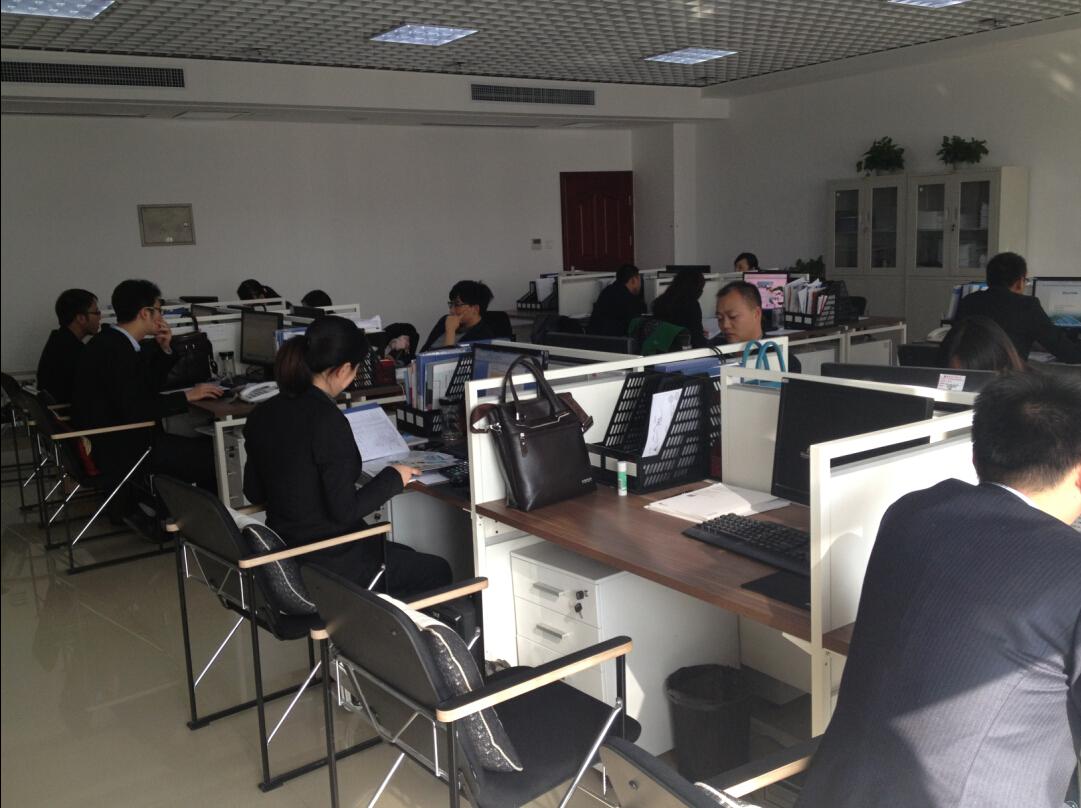 国际贸易部办公室