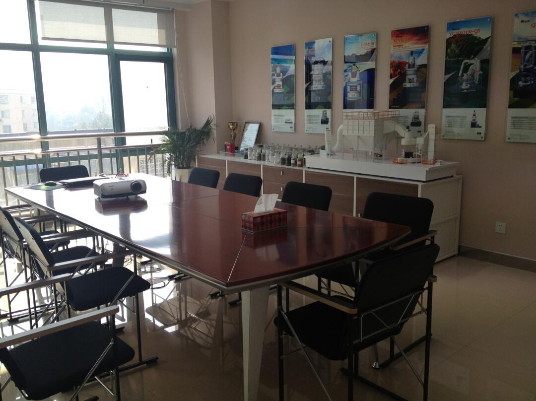 维科会议室