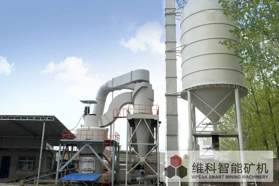 安徽宿州电厂YGMXO-Q欧版加强型磨粉机客户现场